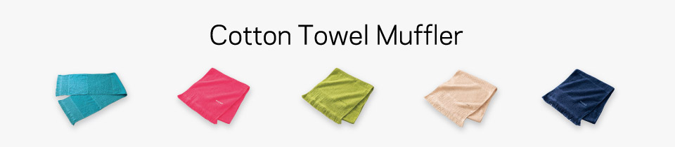 Cotton Towel Muffler