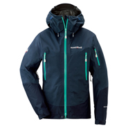 Alpine Thermashell Parka Women's