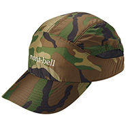 Camouflage Watch Cap