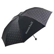 Reflec Trekking Umbrella