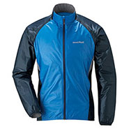 Ultra Light Shell Jacket Men's