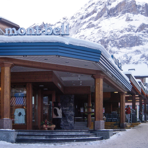 Montbell Grindelwald Store